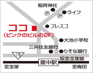 レメディ 店舗の場所 イラスト地図