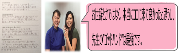 大阪府 豊中市 O.Y 様